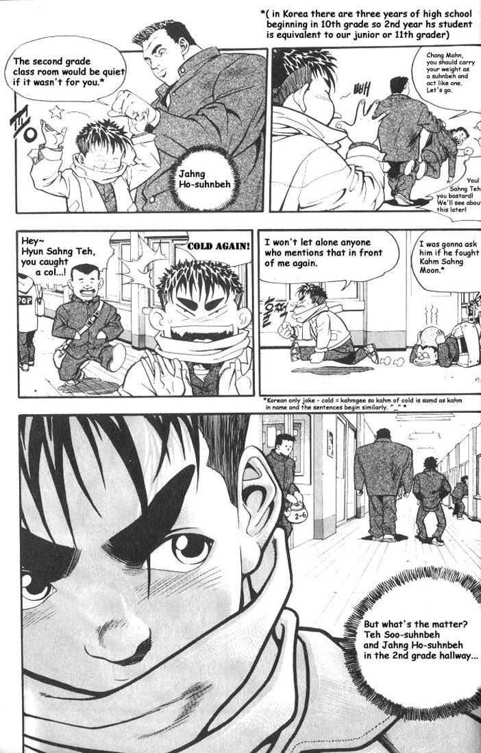 Jjang 2 Page 3