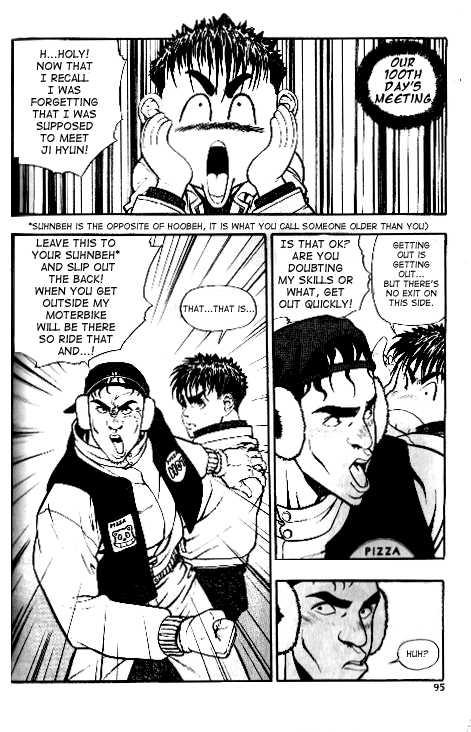 Jjang 6 Page 2