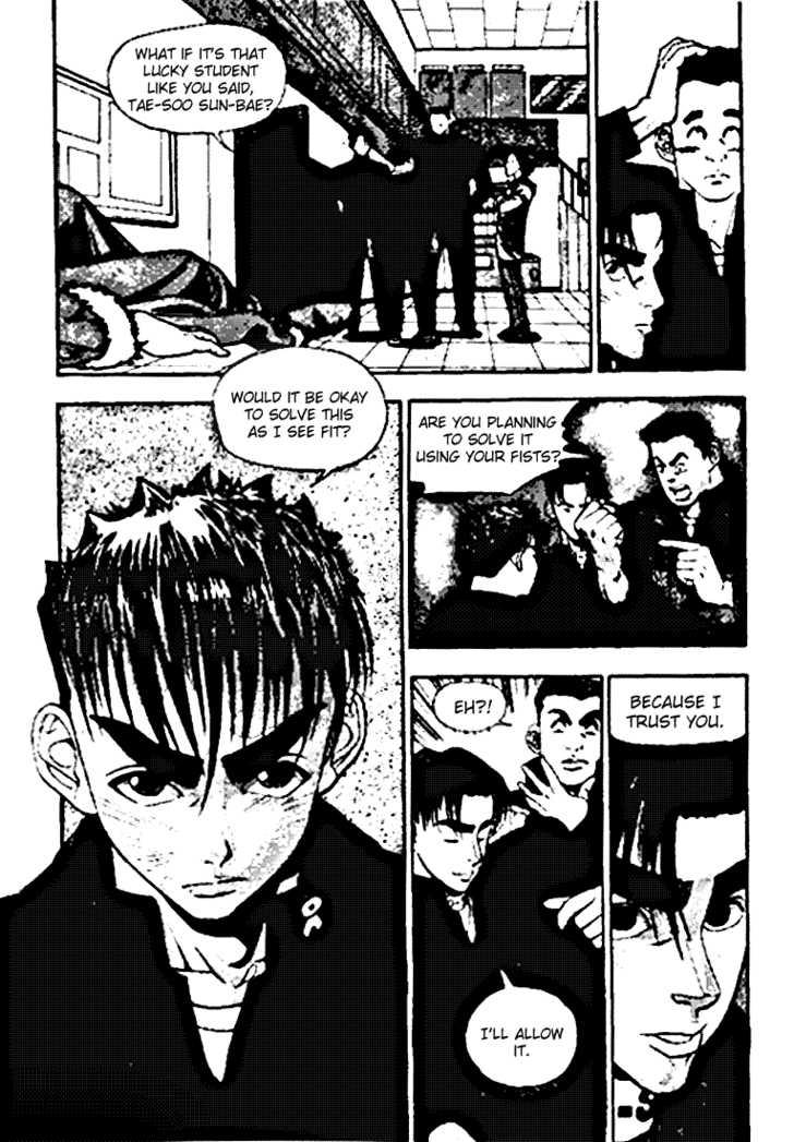 Jjang 11 Page 2