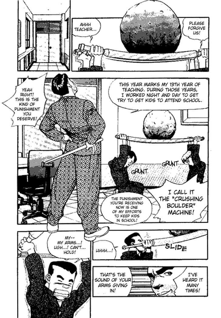 Jjang 12 Page 1