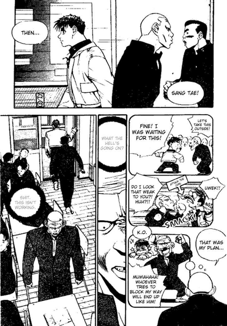 Jjang 13 Page 1