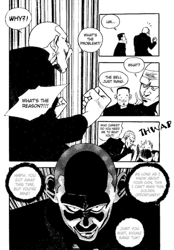 Jjang 13 Page 2