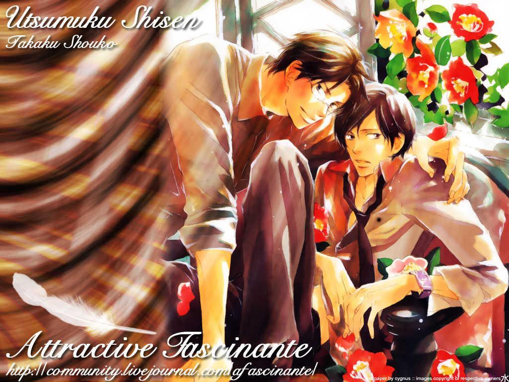 Utsumuku Shisen 6 Page 1