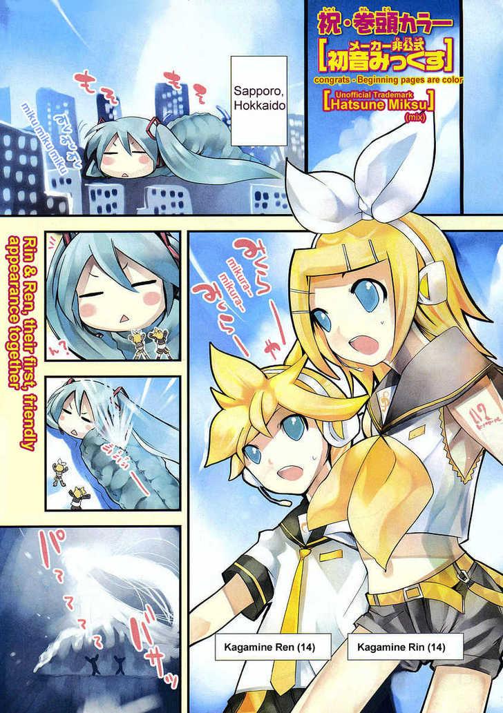Hatsune Mix! 2 Page 1