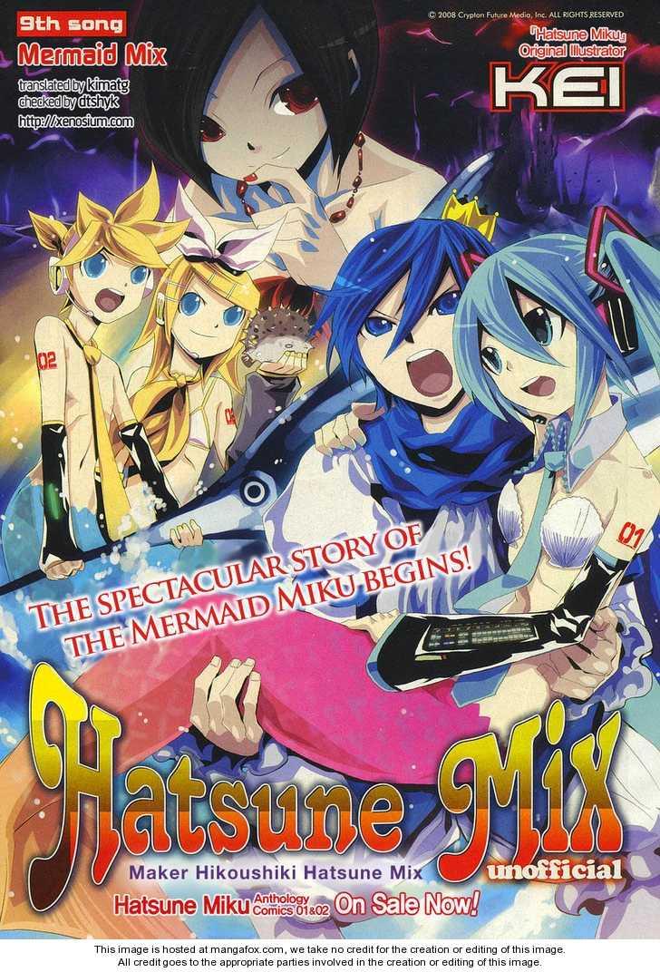 Hatsune Mix! 9 Page 1