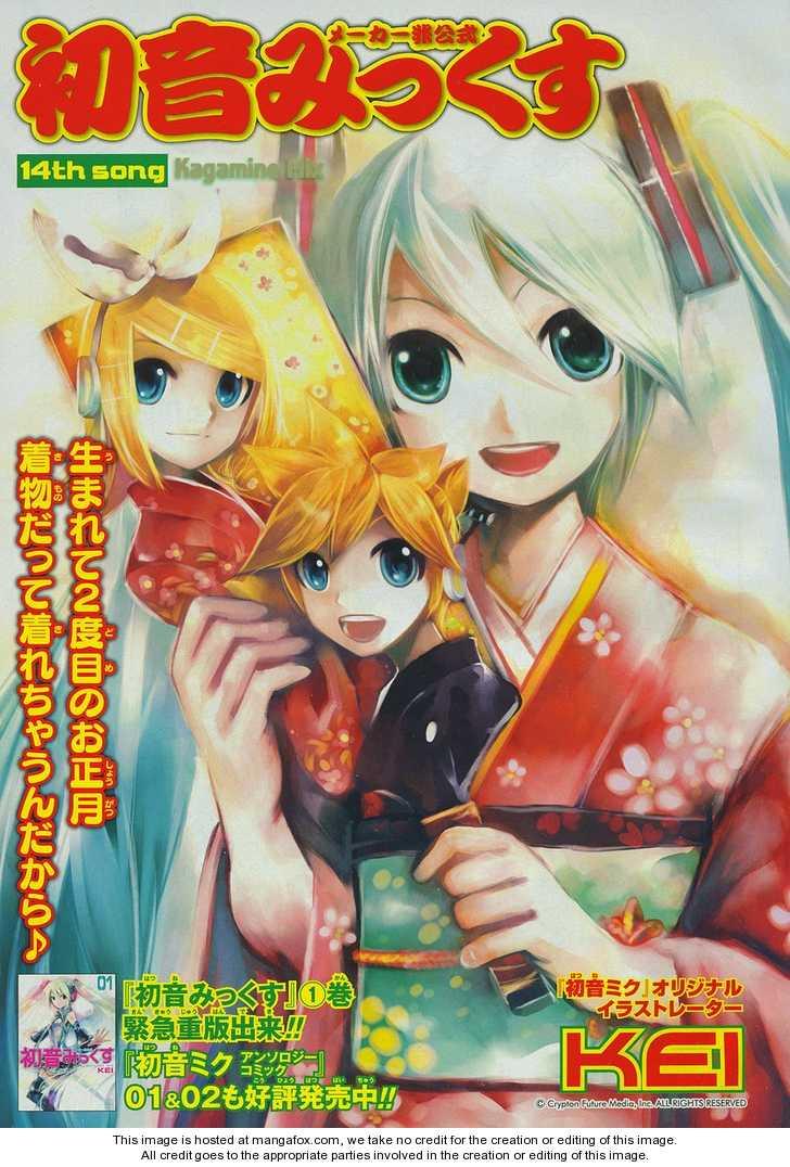 Hatsune Mix! 14 Page 1