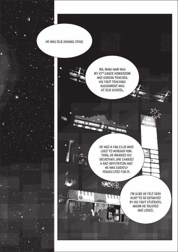 Pine Kiss 4 Page 2
