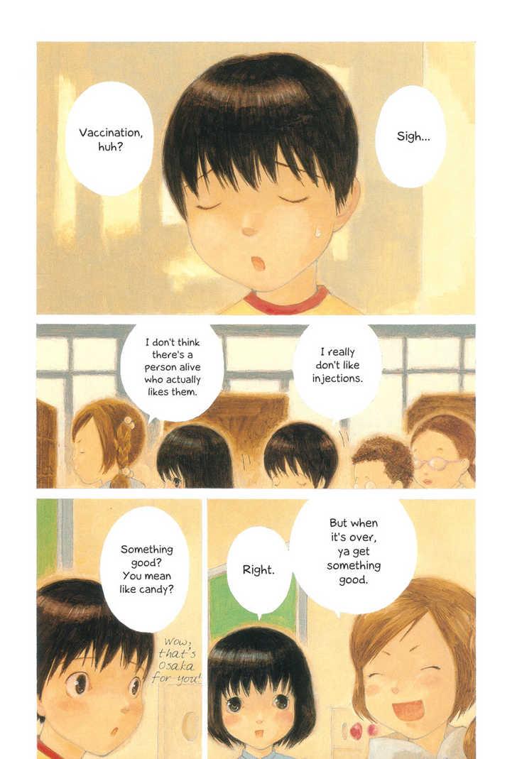 Peshi 22 Page 2