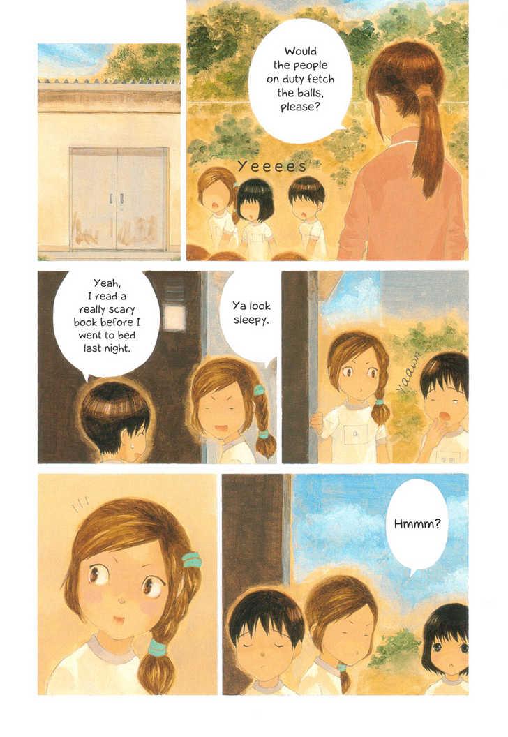Peshi 23 Page 2