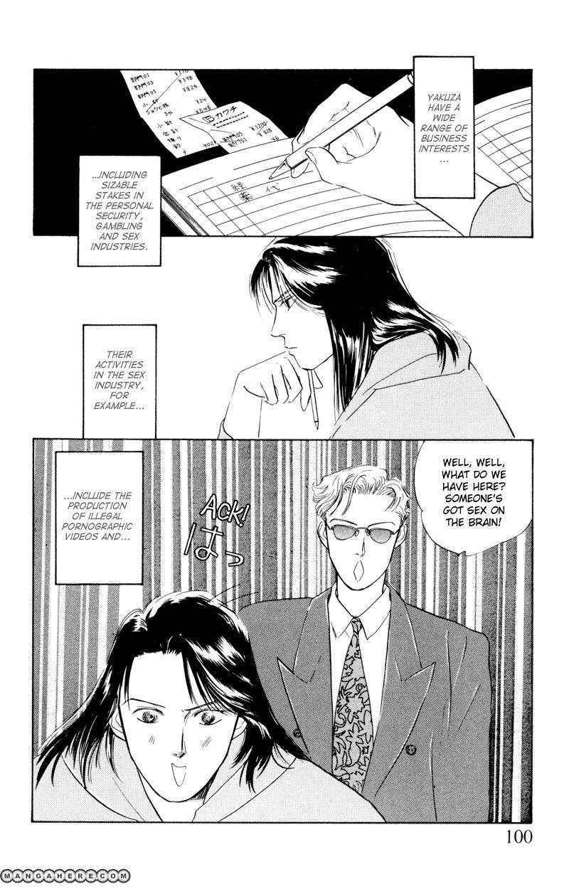 Shibuya de Aimashou 4 Page 2