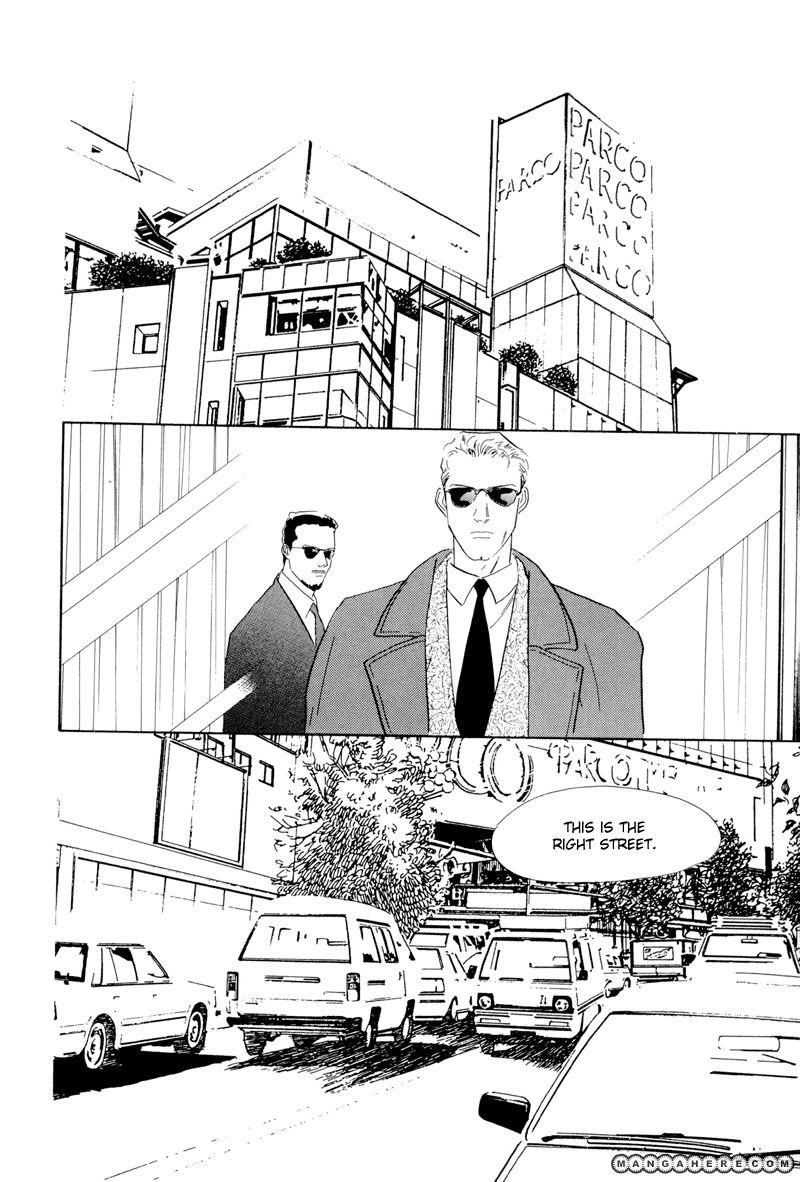 Shibuya de Aimashou 5 Page 2