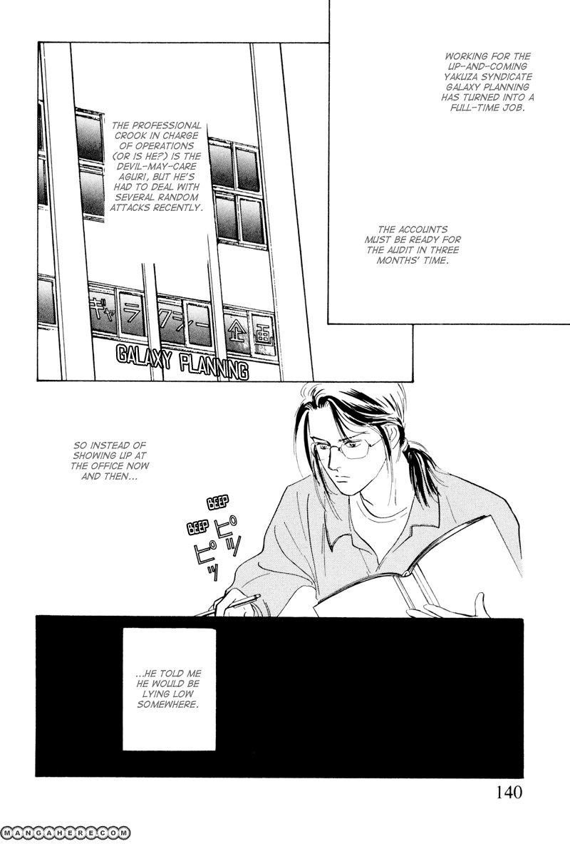 Shibuya de Aimashou 6 Page 2