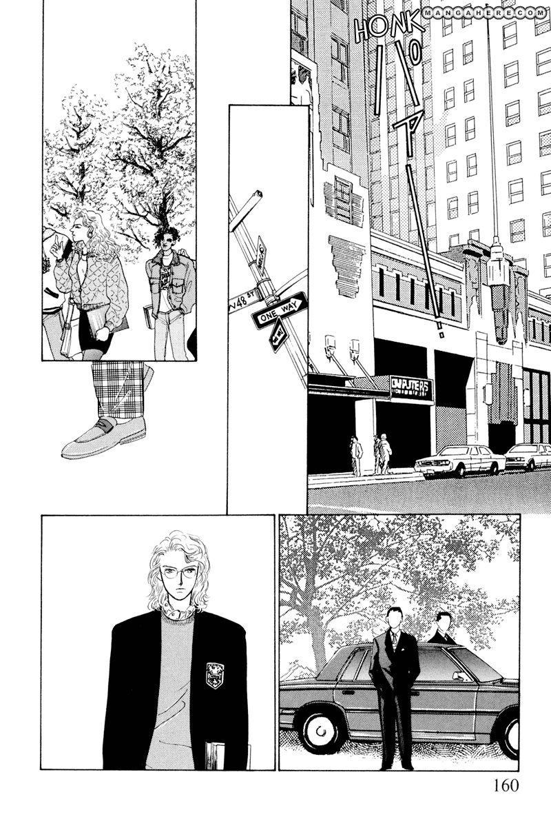 Shibuya de Aimashou 7 Page 2