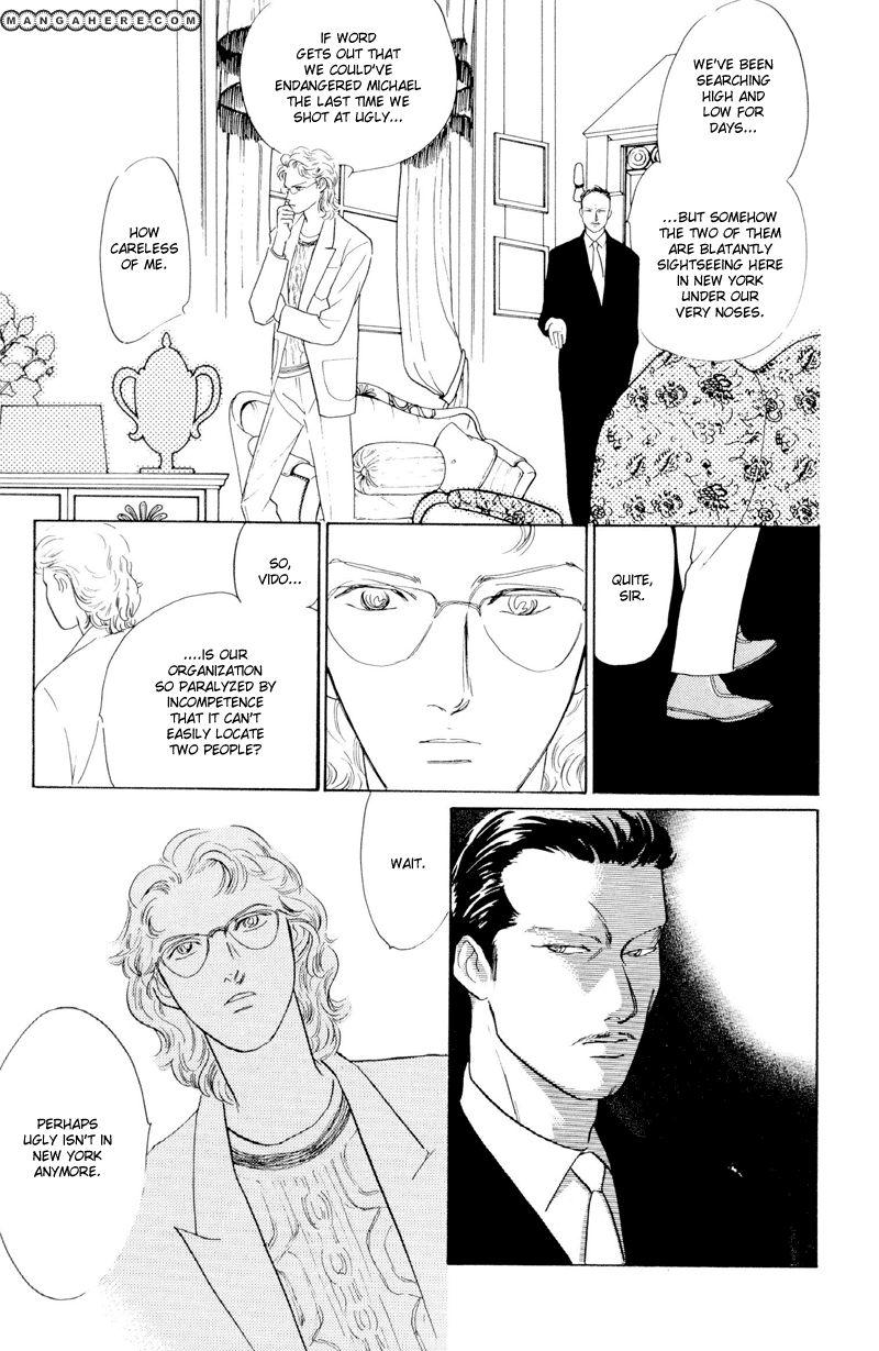 Shibuya de Aimashou 8 Page 3