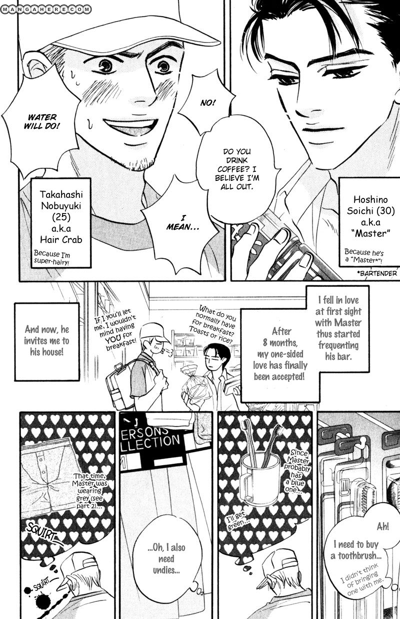 Arienai Futari 3.3 Page 2
