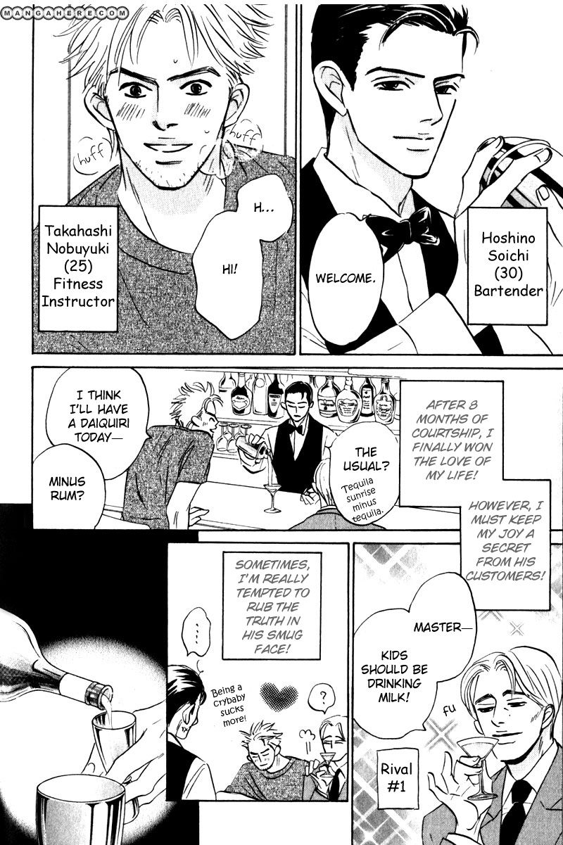 Arienai Futari 3.4 Page 2