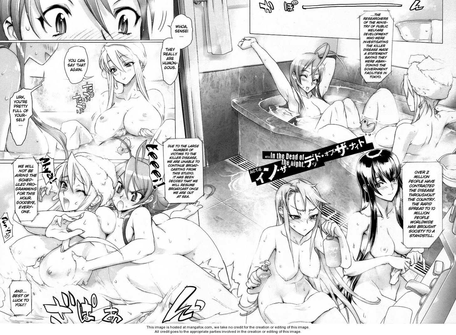 High School of the Dead 6 Page 3
