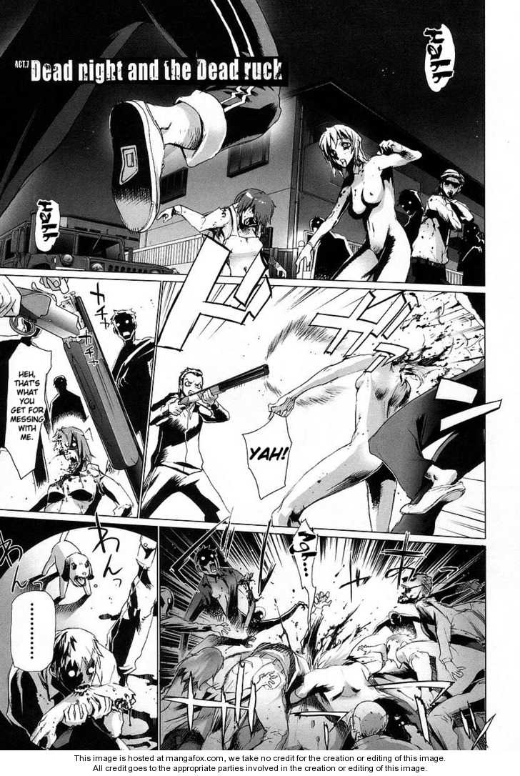 High School of the Dead 7 Page 2