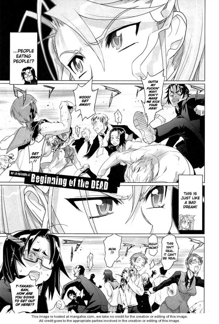 High School of the Dead 22.1 Page 1