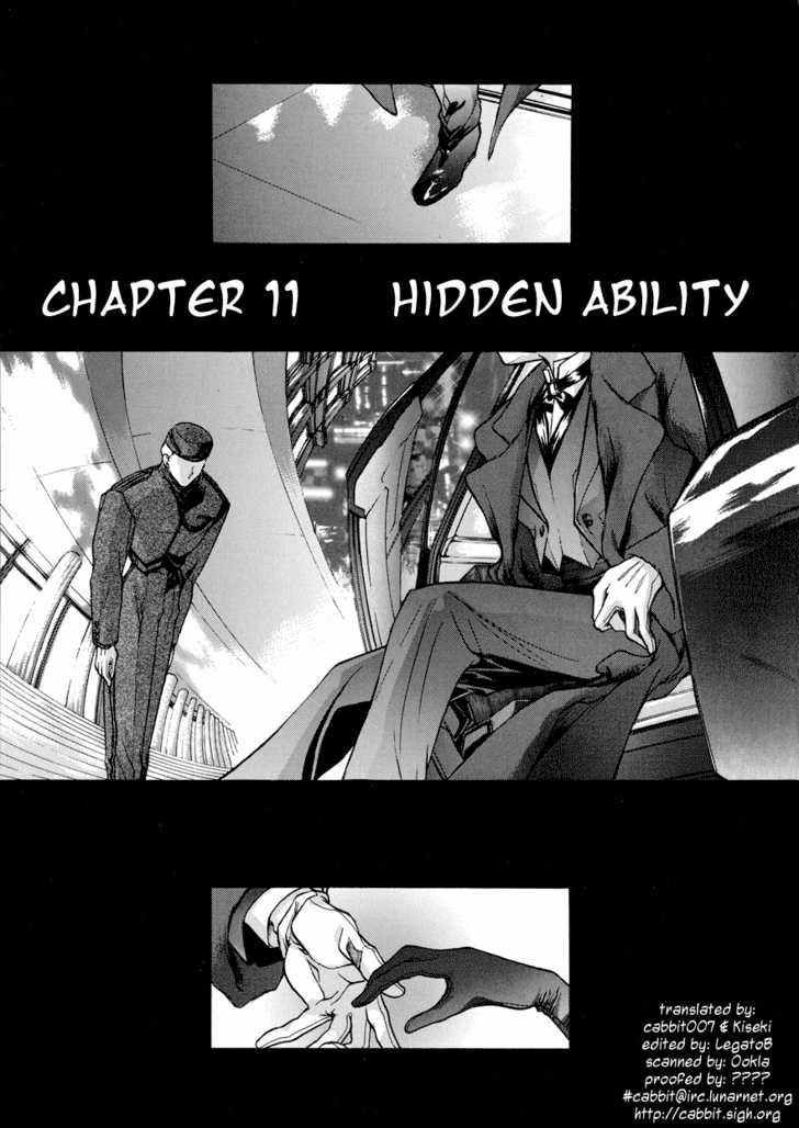 E's 11 Page 1