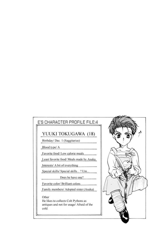 E's 13 Page 2