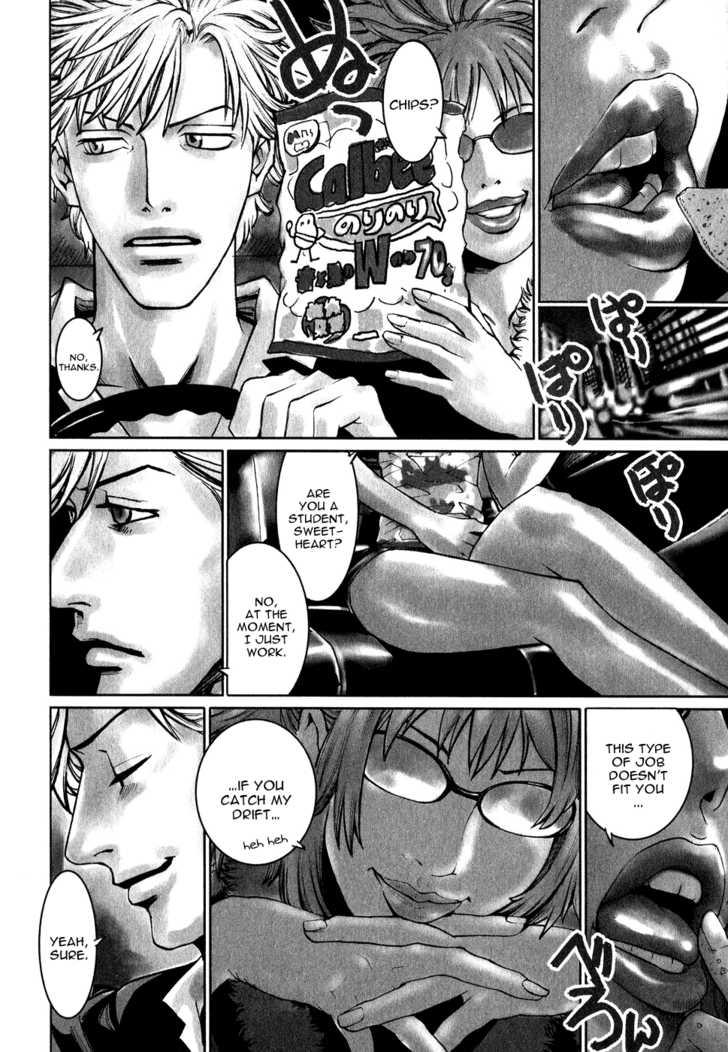 Astral Project: Tsuki no Hikari 2 Page 3
