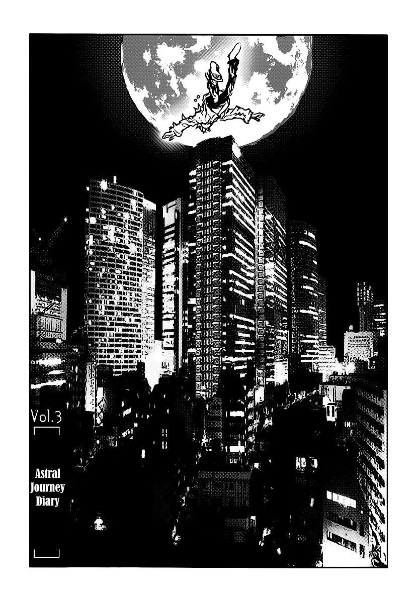 Astral Project: Tsuki no Hikari 3 Page 2
