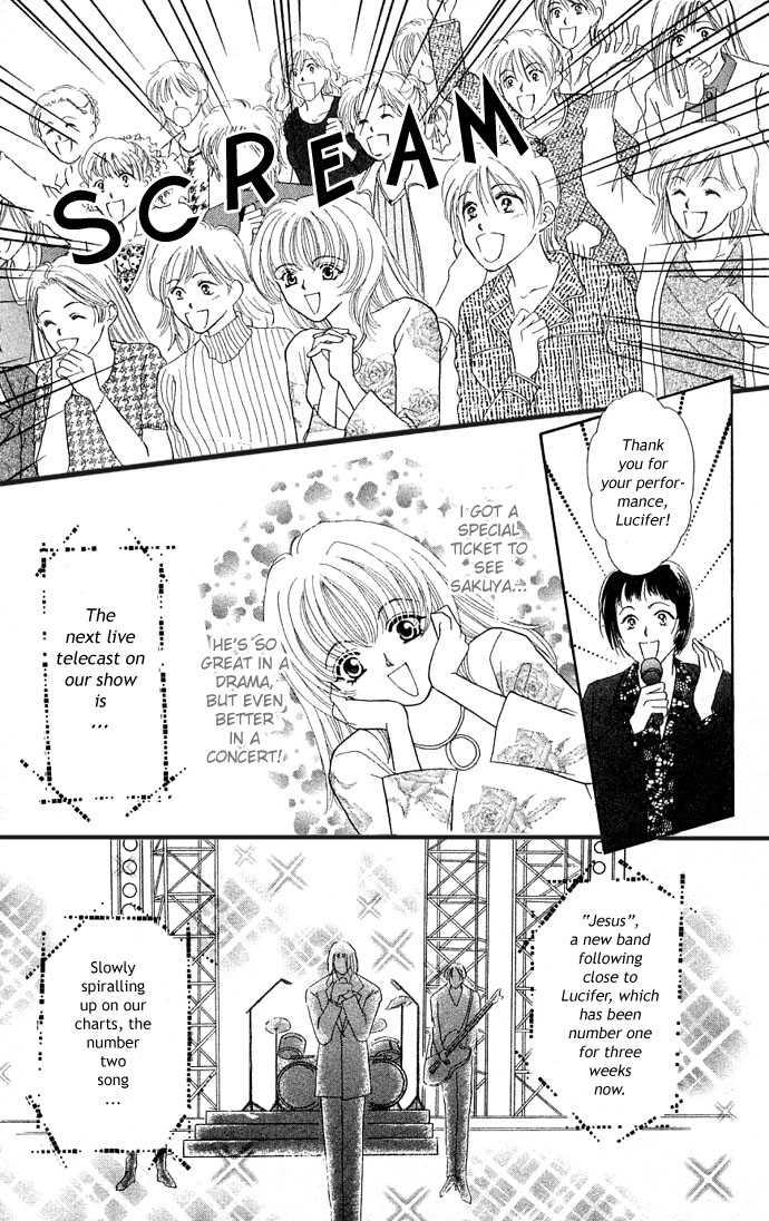 Kaikan Phrase 19 Page 3