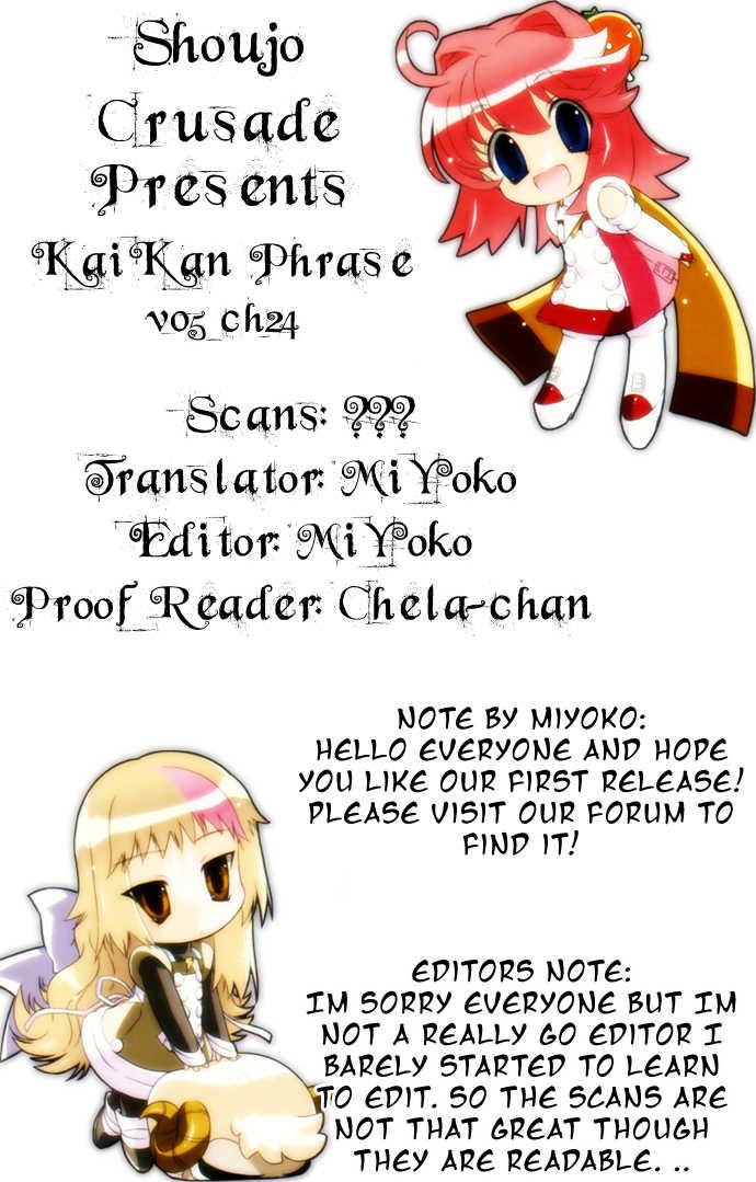 Kaikan Phrase 24 Page 1