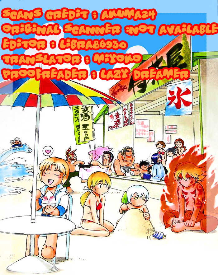Kaikan Phrase 27 Page 2