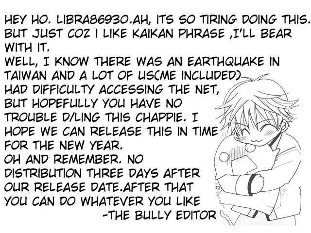 Kaikan Phrase 28 Page 2