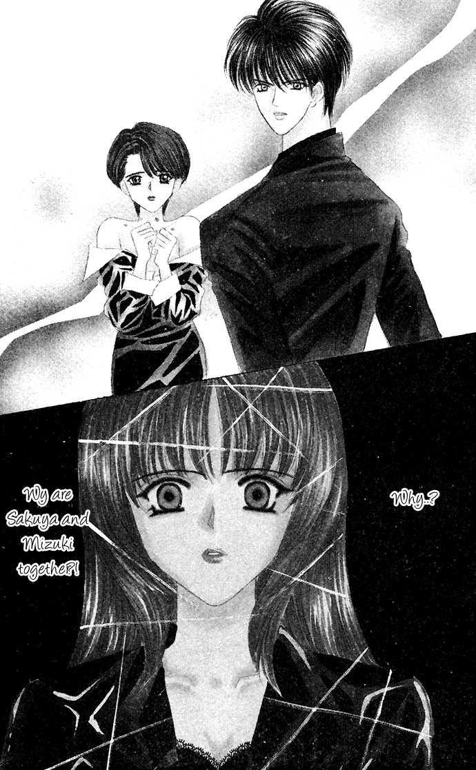 Kaikan Phrase 38 Page 2