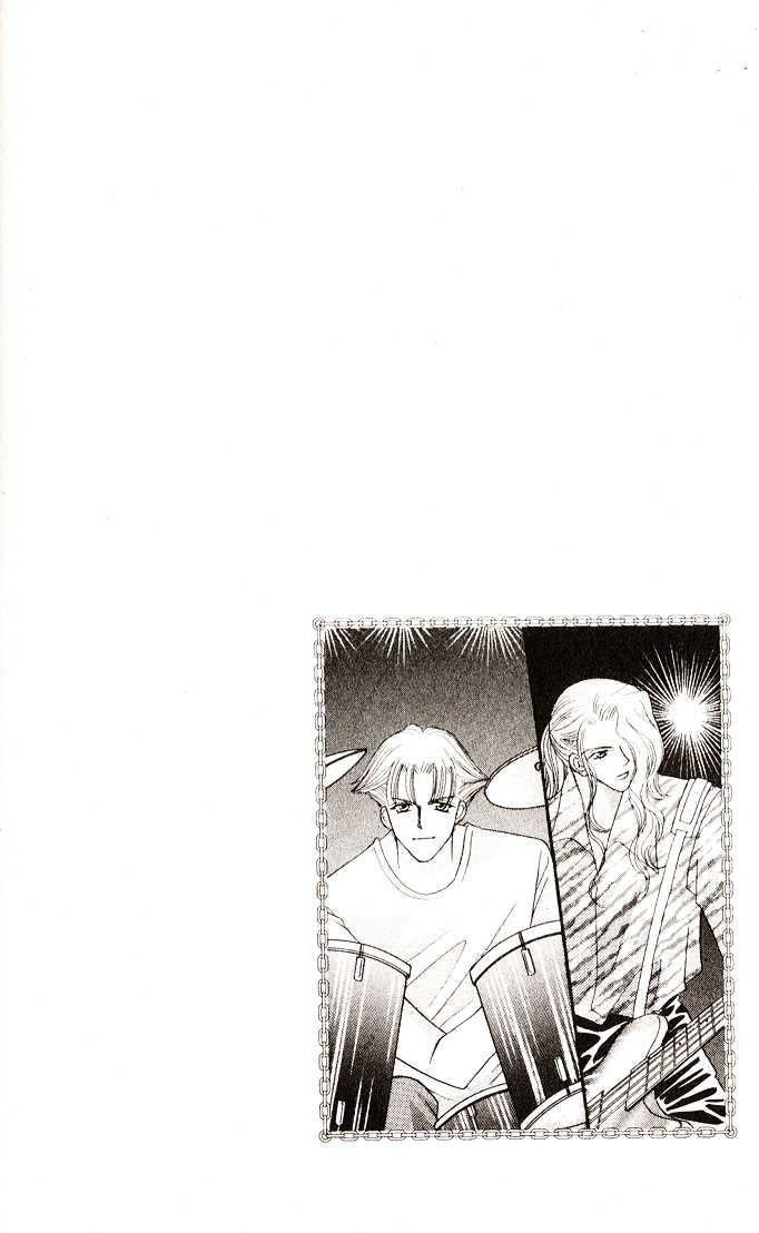 Kaikan Phrase 55 Page 1