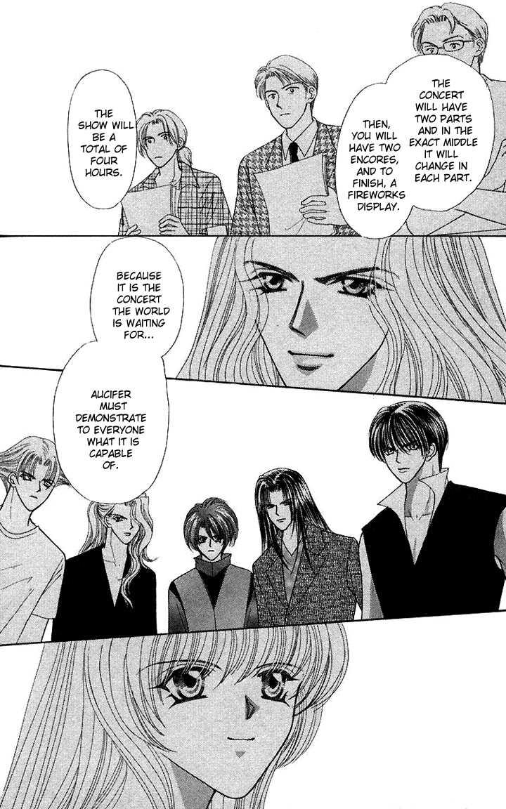 Kaikan Phrase 57 Page 4