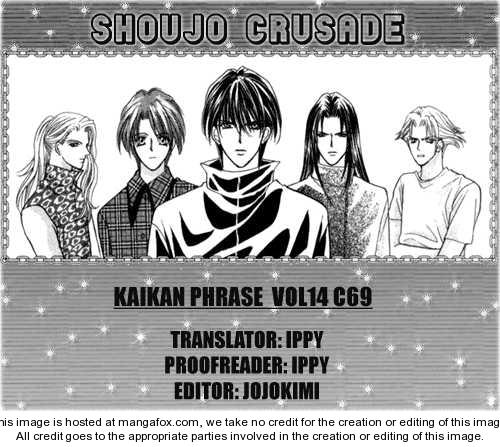 Kaikan Phrase 69 Page 1