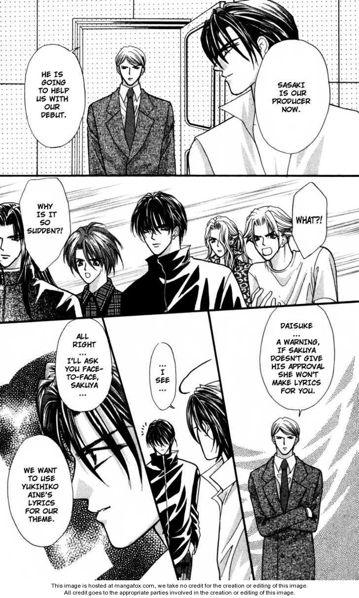 Kaikan Phrase 69 Page 4