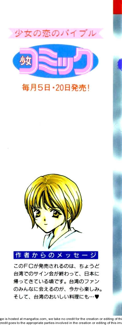 Kaikan Phrase 71 Page 3