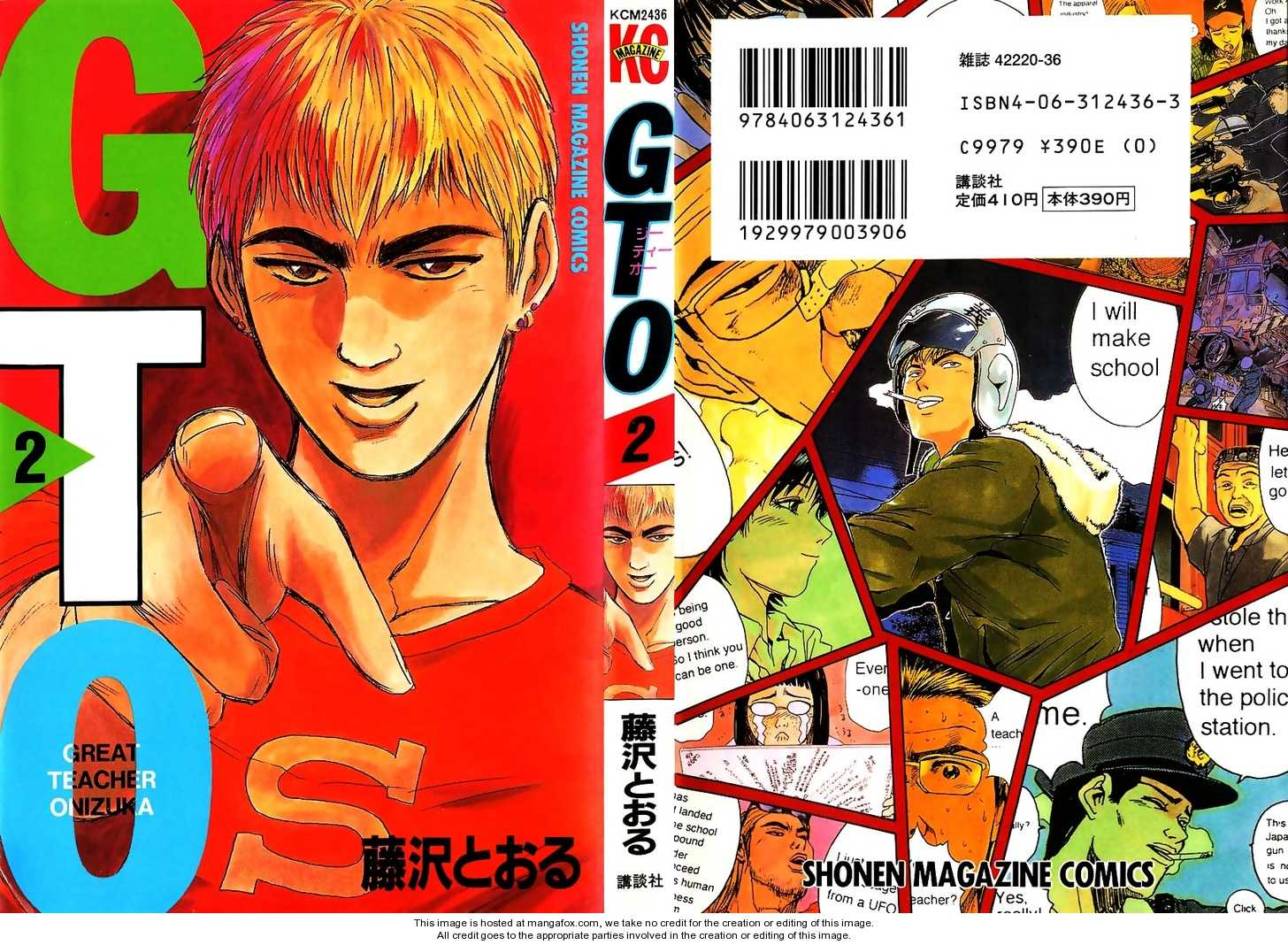 Great Teacher Onizuka 6 Page 1