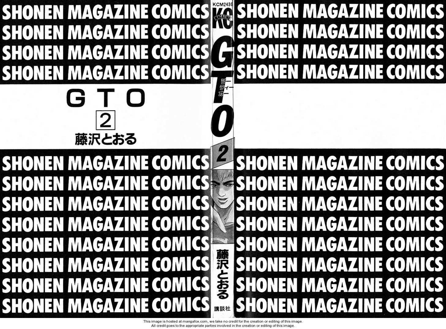 Great Teacher Onizuka 6 Page 2