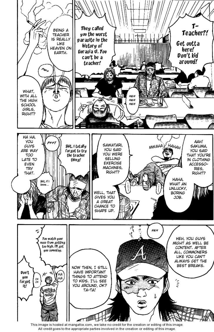 Great Teacher Onizuka 7 Page 3