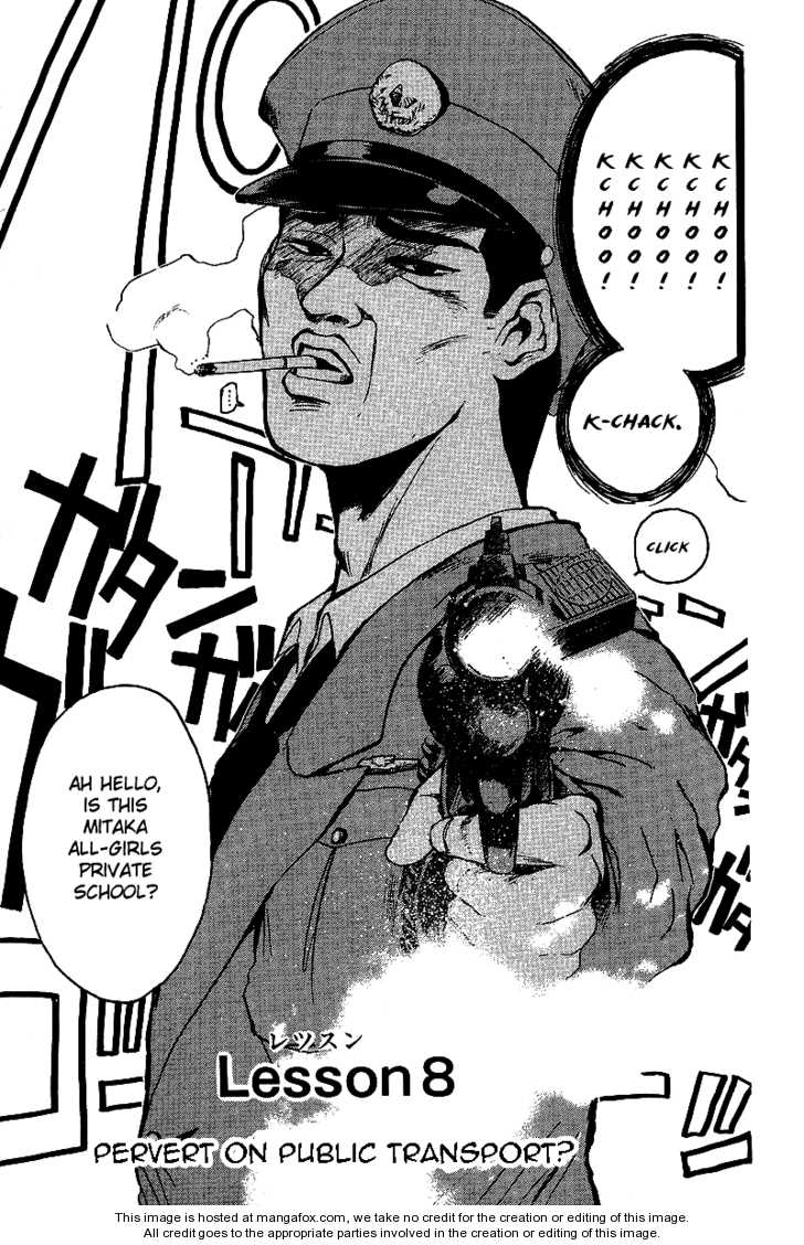 Great Teacher Onizuka 8 Page 1