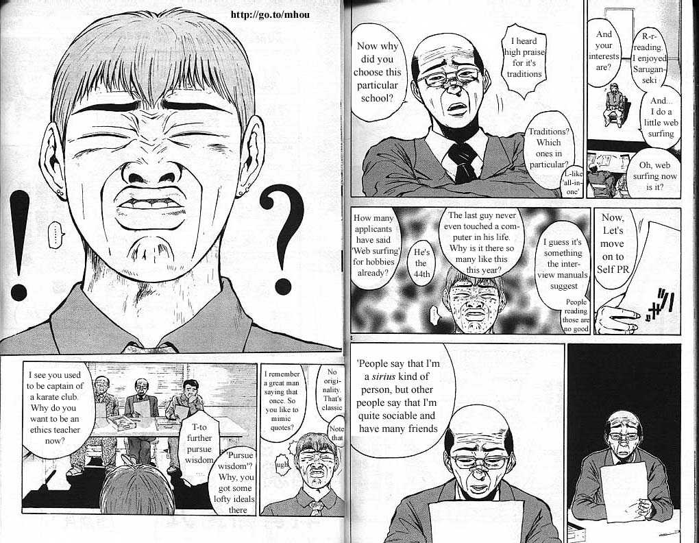 Great Teacher Onizuka 9 Page 2