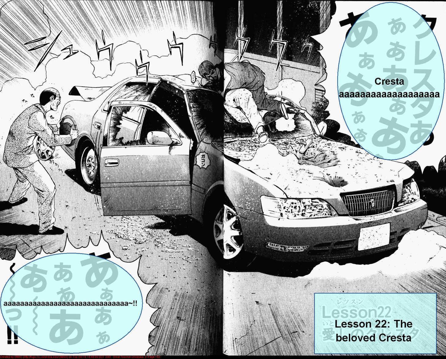 Great Teacher Onizuka 22 Page 2