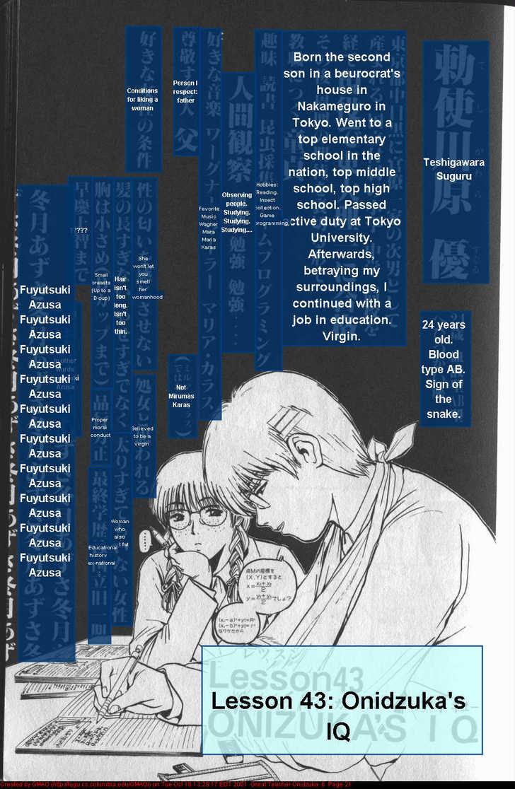 Great Teacher Onizuka 43 Page 2