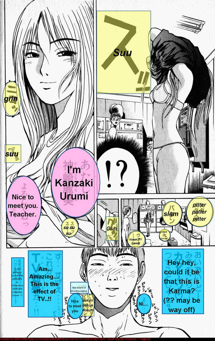 Great Teacher Onizuka 54 Page 1