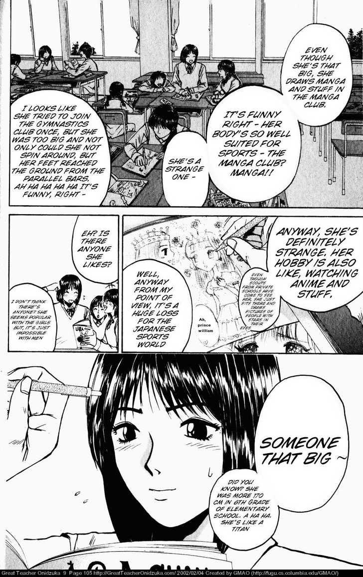 Great Teacher Onizuka 74 Page 3