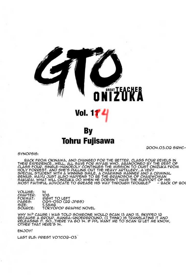 Great Teacher Onizuka 108 Page 1