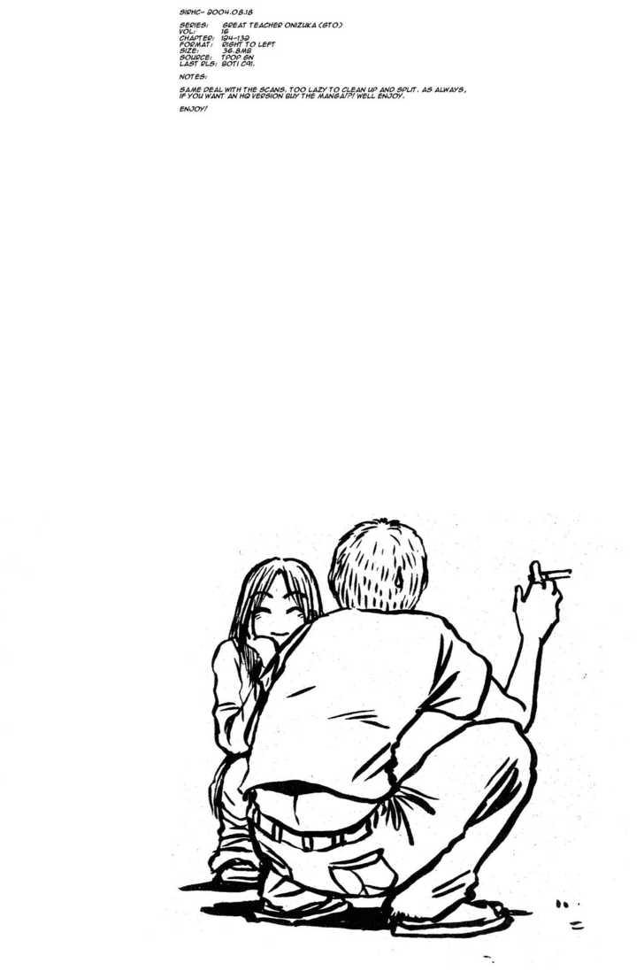 Great Teacher Onizuka 126 Page 1