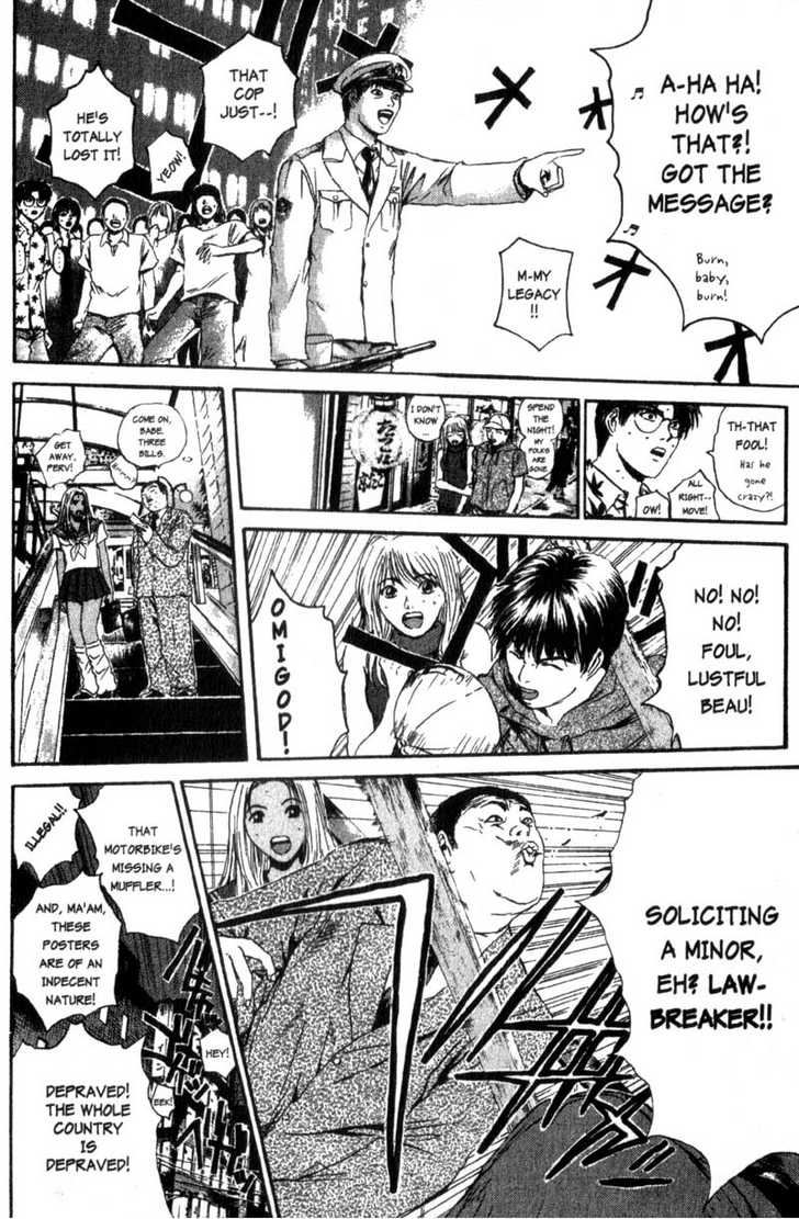Great Teacher Onizuka 152 Page 2
