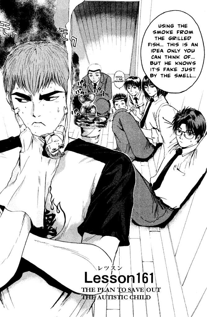 Great Teacher Onizuka 161 Page 1